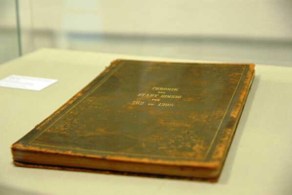 750 Jahre Stadtgeschichte in Dokumenten