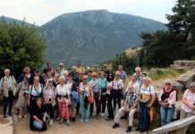 Remagener Volkshochschule in Griechenland
