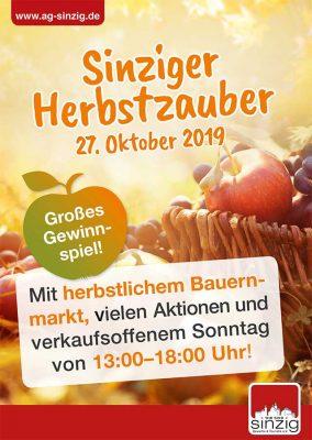 Herbstzauber in der Sinziger Innenstadt @ Sinzig | Sinzig | Rheinland-Pfalz | Deutschland